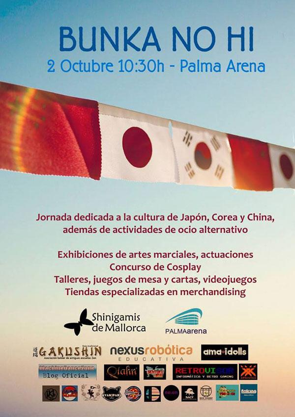 Festival Bunka no Hi Mallorca 2016